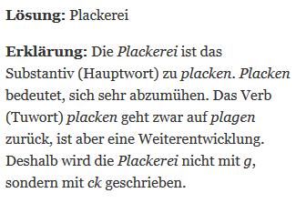 1.3 sparchverständnis deutsch
